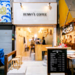 BENNY'S COFFEE